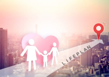家族で考える「生まれてから死ぬまでの人生設計」