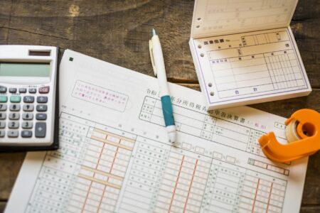毎月の帳簿管理による2重の節税効果 浜松のFPブログ